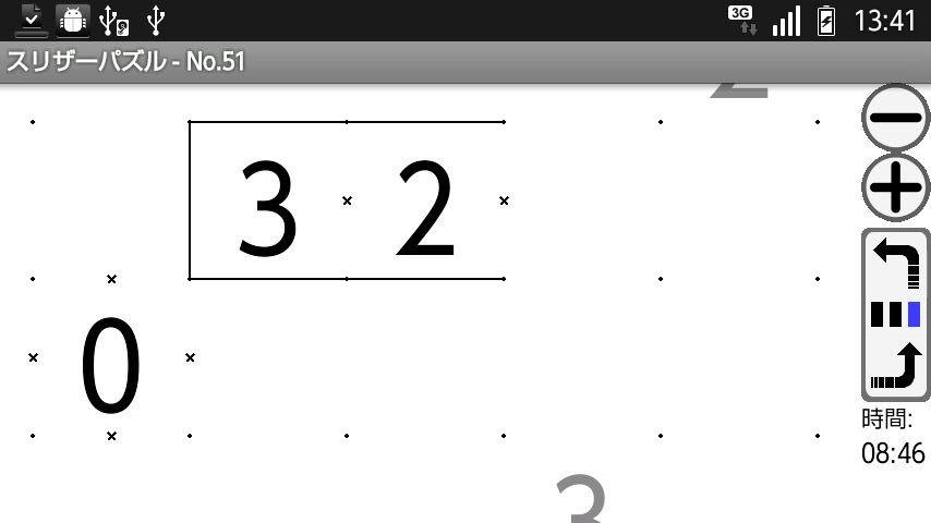androidアプリ スリザーパズル攻略スクリーンショット3