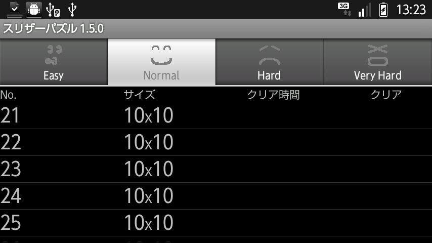 androidアプリ スリザーパズル攻略スクリーンショット4