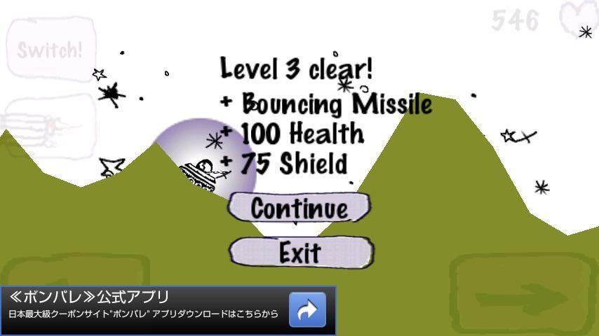 androidアプリ ペーパーウォーズ攻略スクリーンショット5