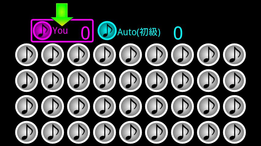 音あわせ androidアプリスクリーンショット1