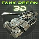 タンクリコン 3D