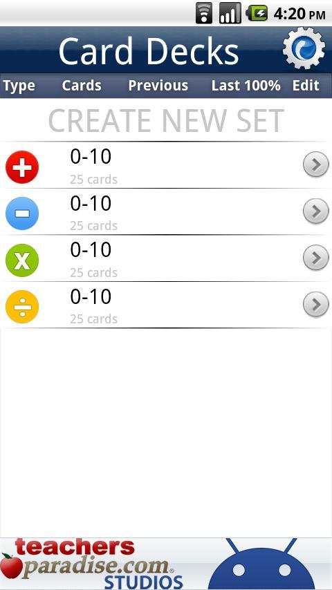 androidアプリ 数学実践攻略スクリーンショット1