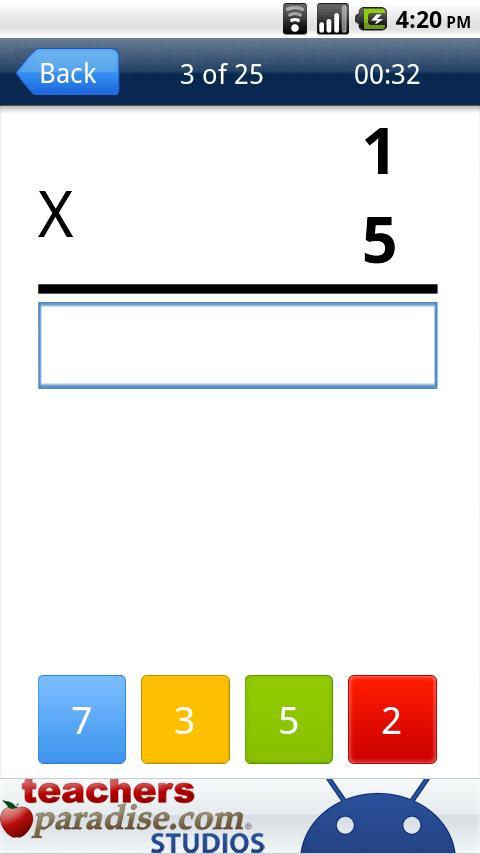 数学実践 androidアプリスクリーンショット1