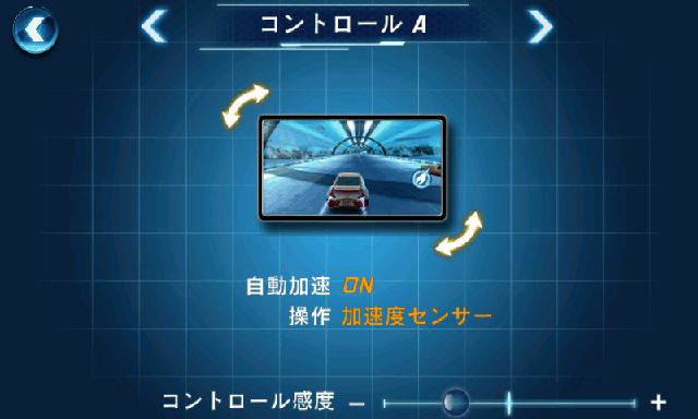 アスファルト6:アドレナリン HD androidアプリスクリーンショット3