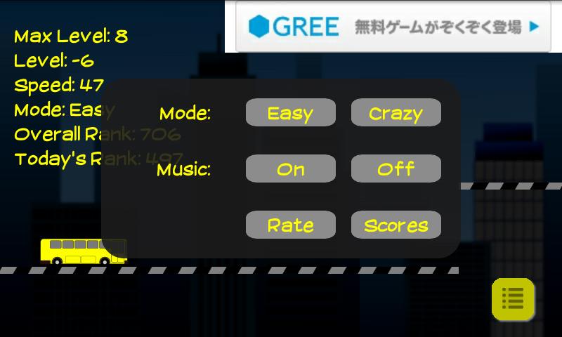 androidアプリ バスジャンパー攻略スクリーンショット5