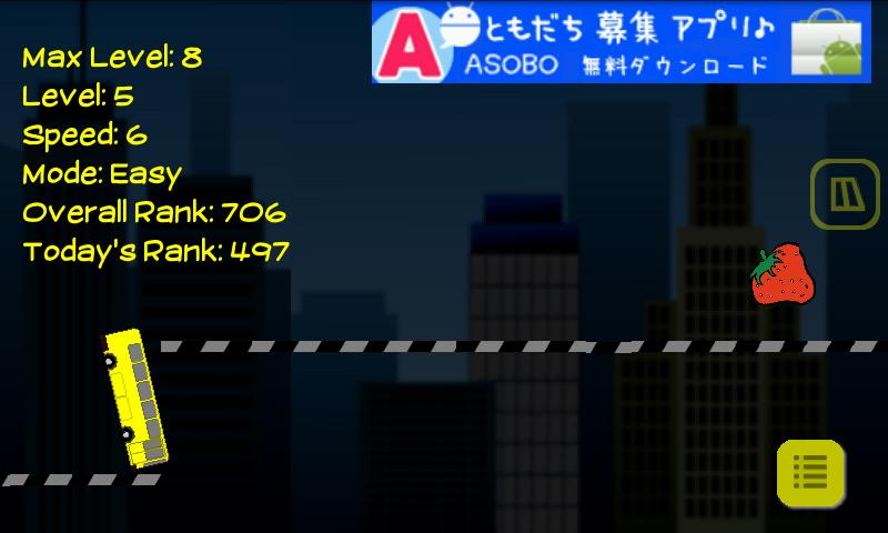 バスジャンパー androidアプリスクリーンショット1