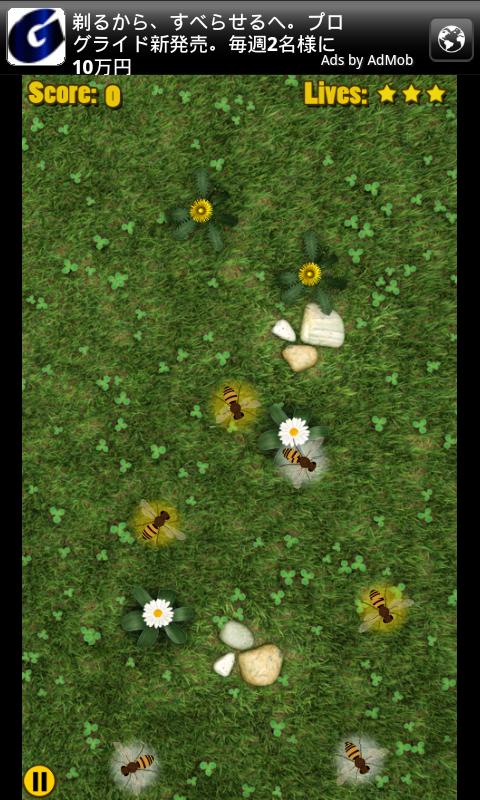 androidアプリ ビーコマンダー攻略スクリーンショット2