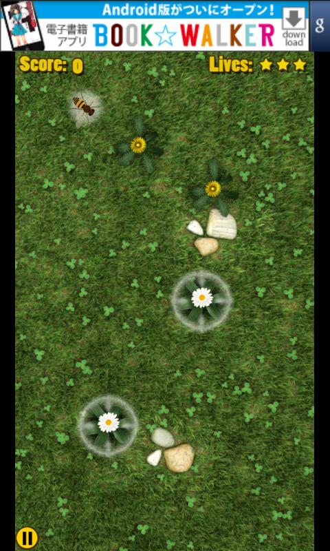 androidアプリ ビーコマンダー攻略スクリーンショット3