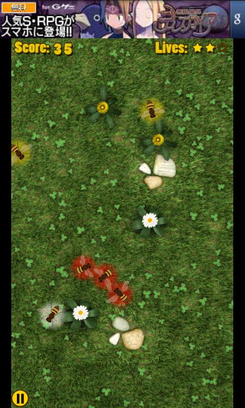 androidアプリ ビーコマンダー攻略スクリーンショット5