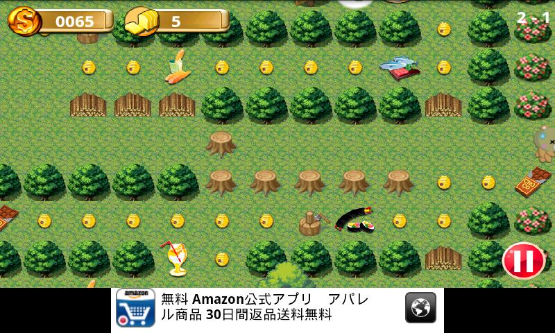 androidアプリ リトルハングリーベアー攻略スクリーンショット4