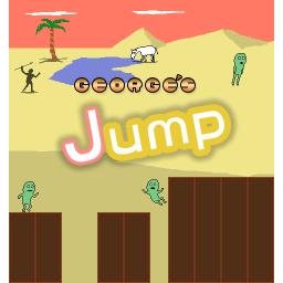 ジョージのジャンプ