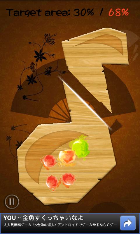 androidアプリ ファイヤーボール攻略スクリーンショット1