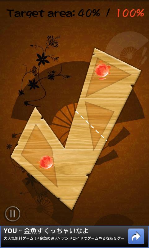 androidアプリ ファイヤーボール攻略スクリーンショット2
