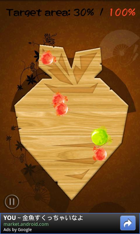 androidアプリ ファイヤーボール攻略スクリーンショット4