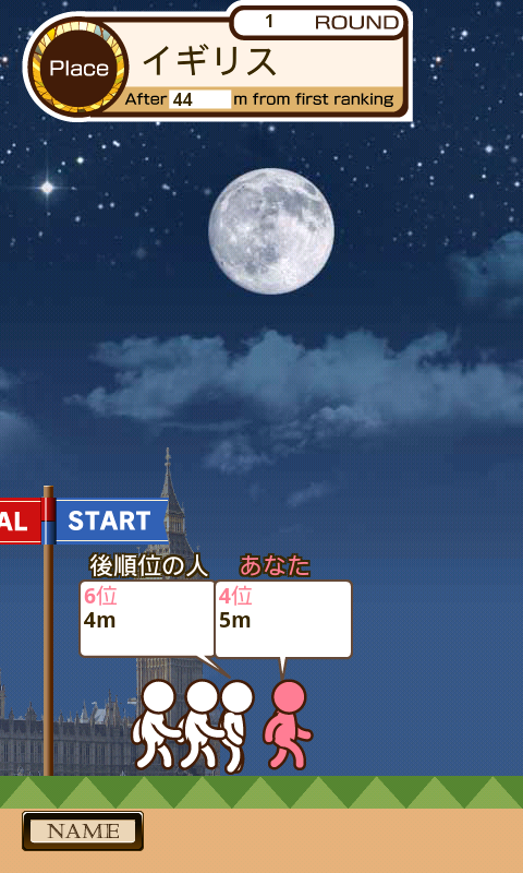 androidアプリ 無限ナンバープレイス攻略スクリーンショット4
