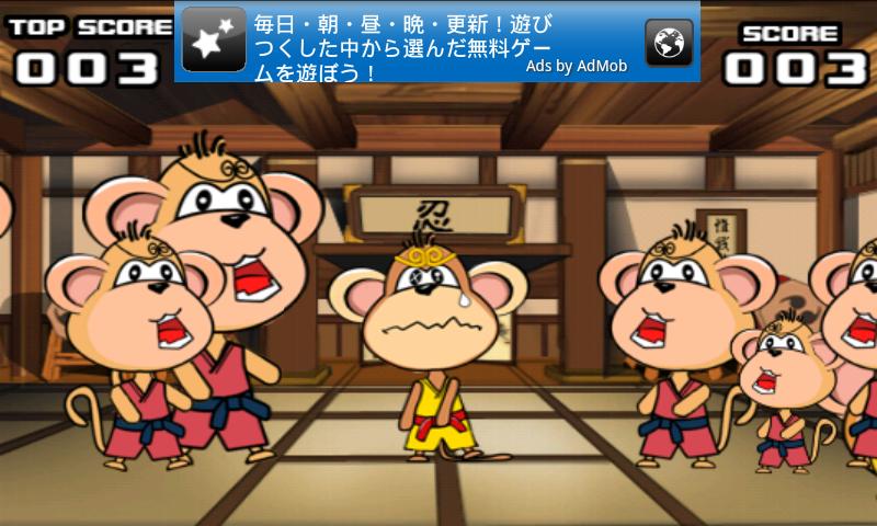 カンフーニンジャ androidアプリスクリーンショット1