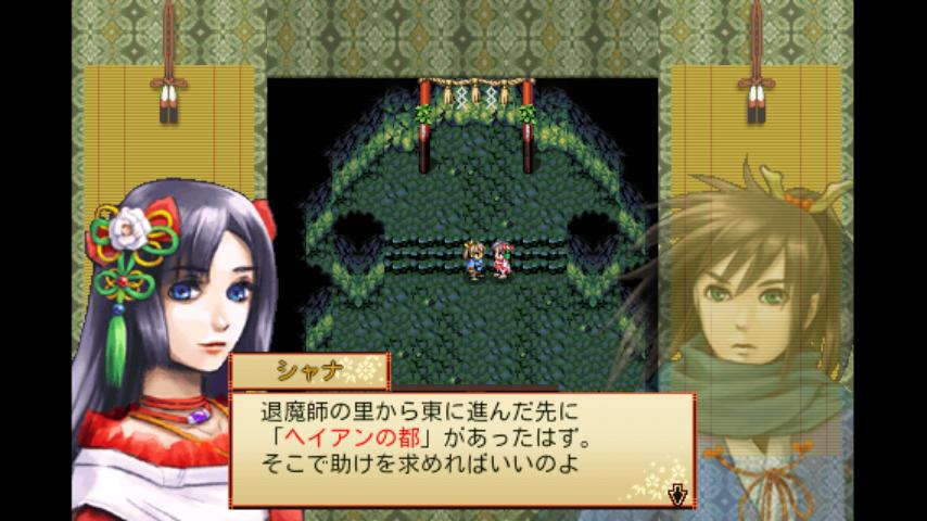 RPG あやかしがたり - KEMCO androidアプリスクリーンショット1