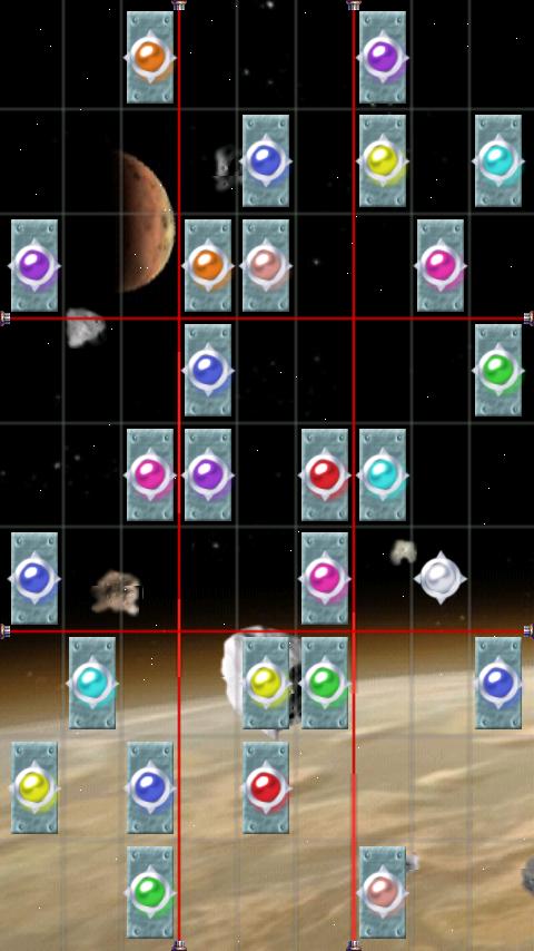 コズミックマインズ2スウドク androidアプリスクリーンショット1
