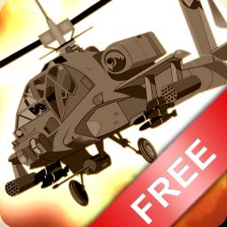 コンバットヘリコプター