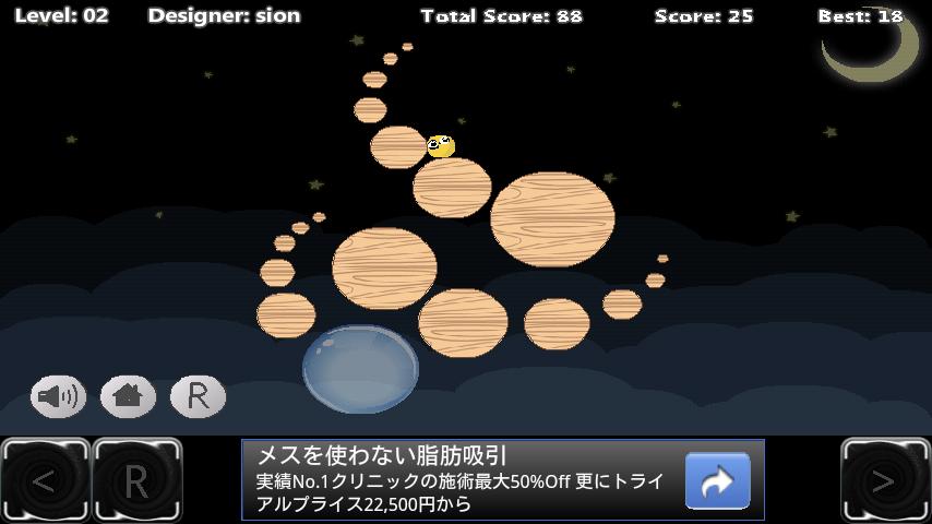 androidアプリ ロテートアンドロール攻略スクリーンショット3