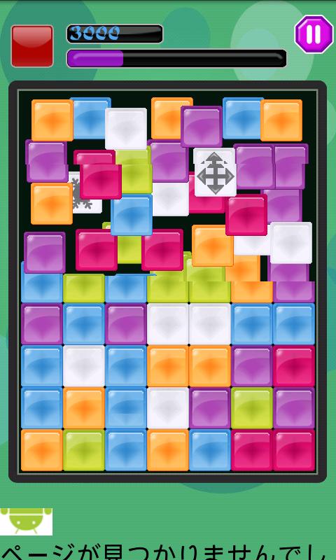 androidアプリ バブルス2攻略スクリーンショット2