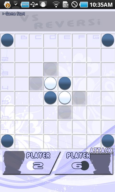 androidアプリ vsリバーシ攻略スクリーンショット5