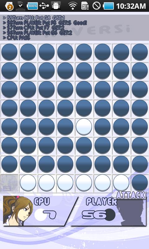 vsリバーシ androidアプリスクリーンショット1