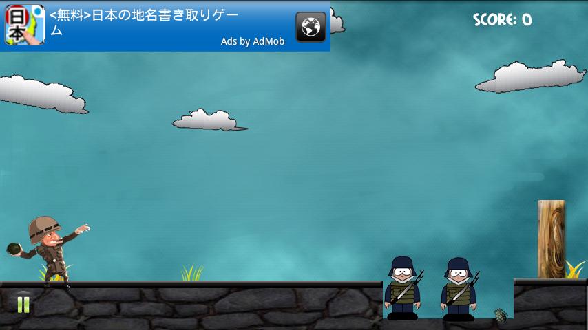 androidアプリ グレナディア攻略スクリーンショット3
