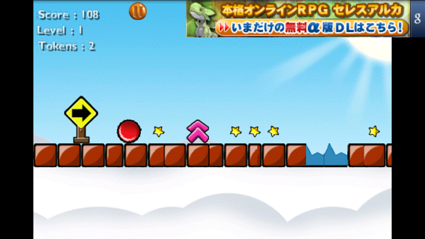 androidアプリ ファストボール2攻略スクリーンショット1