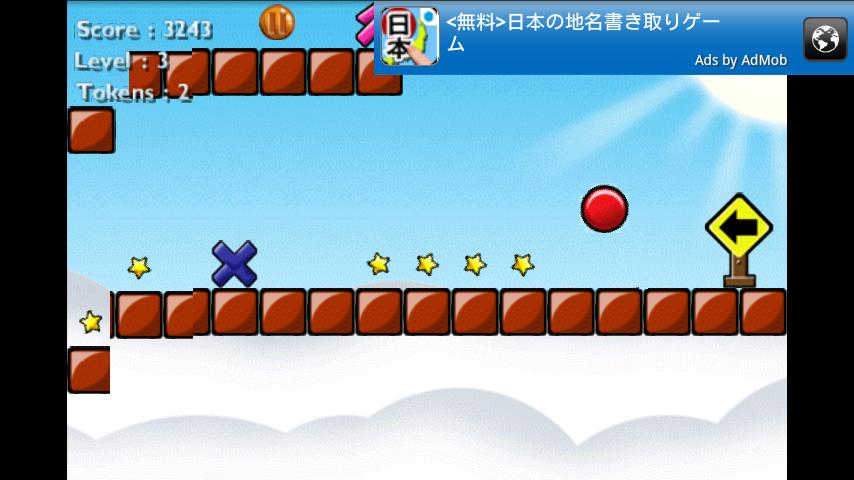 androidアプリ ファストボール2攻略スクリーンショット2