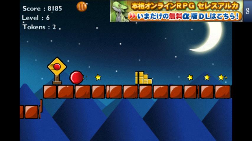 androidアプリ ファストボール2攻略スクリーンショット3
