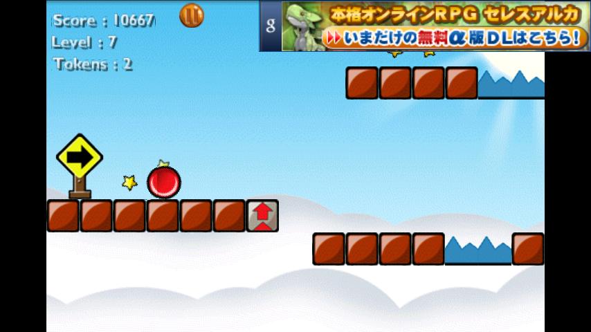 androidアプリ ファストボール2攻略スクリーンショット4