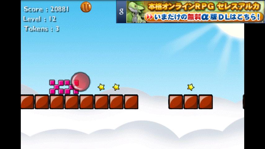 androidアプリ ファストボール2攻略スクリーンショット5