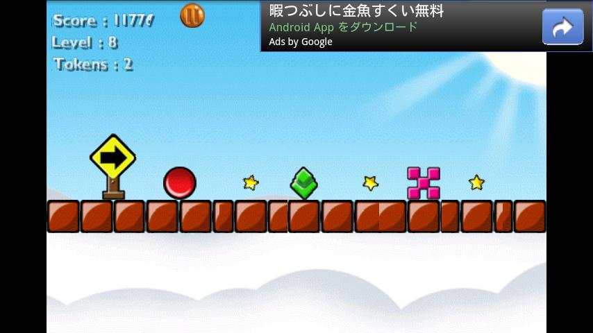 ファストボール2 androidアプリスクリーンショット1