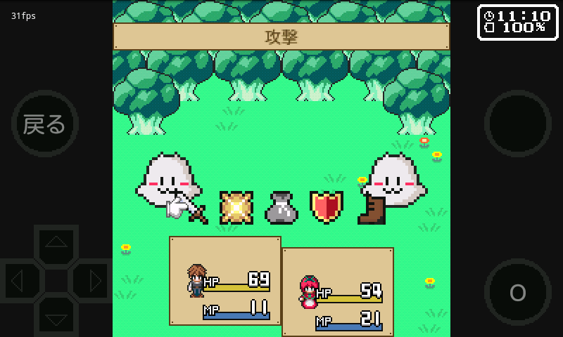 べじたるっ! androidアプリスクリーンショット1