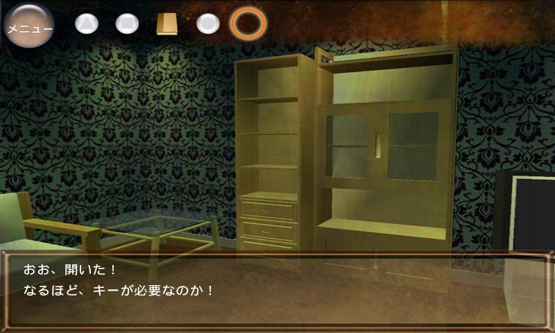 密室から脱出 androidアプリスクリーンショット1