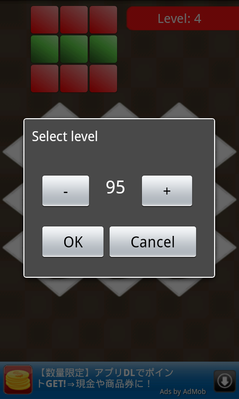 androidアプリ キュビクス攻略スクリーンショット5