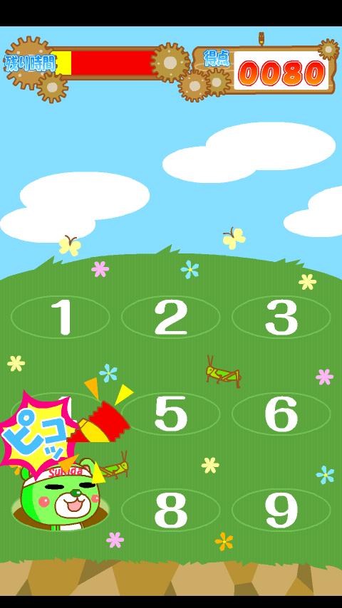 androidアプリ クマパニック【インコくん版】攻略スクリーンショット1