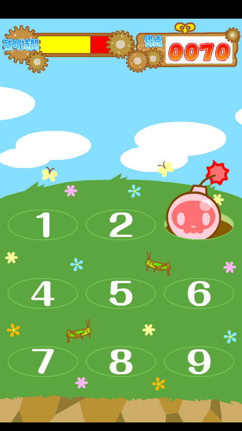 androidアプリ クマパニック【インコくん版】攻略スクリーンショット2