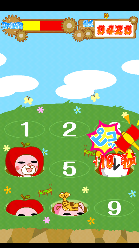 androidアプリ クマパニック【インコくん版】攻略スクリーンショット3
