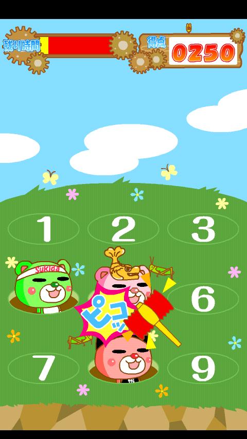 androidアプリ クマパニック【インコくん版】攻略スクリーンショット5