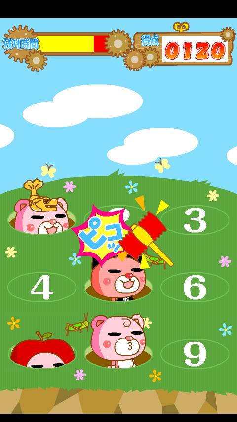 クマパニック【インコくん版】 androidアプリスクリーンショット1