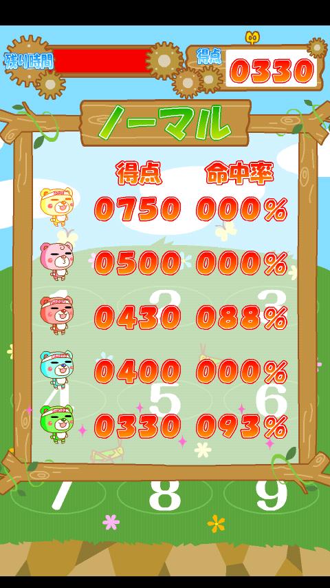 クマパニック【インコくん版】 androidアプリスクリーンショット2