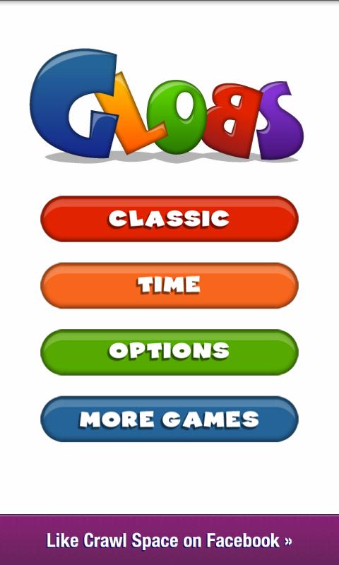 androidアプリ グロブス攻略スクリーンショット5