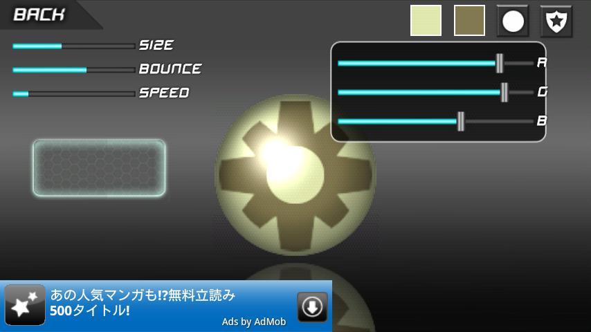 スターダンク androidアプリスクリーンショット2