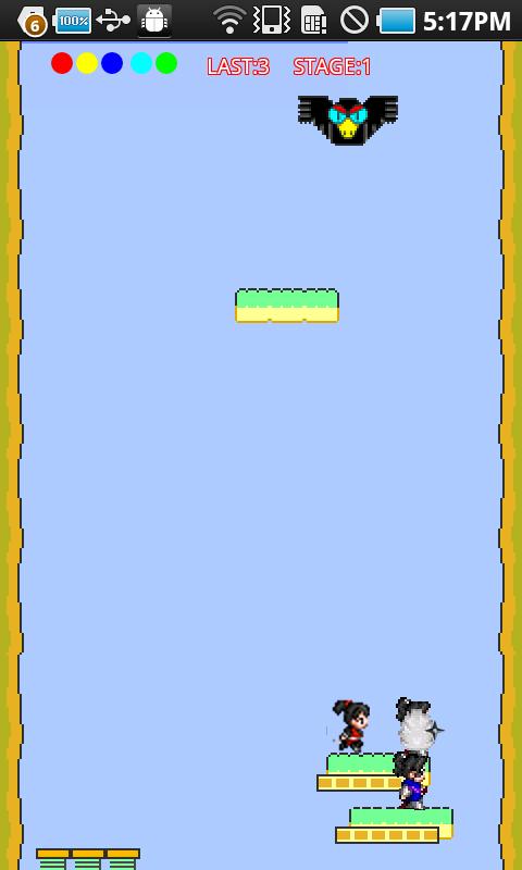 ニンジャ サユリ androidアプリスクリーンショット1
