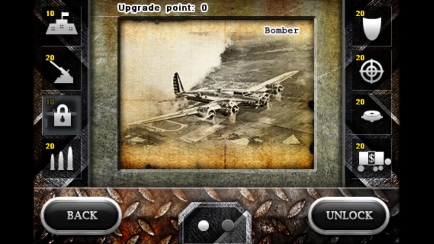 androidアプリ 欧陸戦争の鎧攻略スクリーンショット5