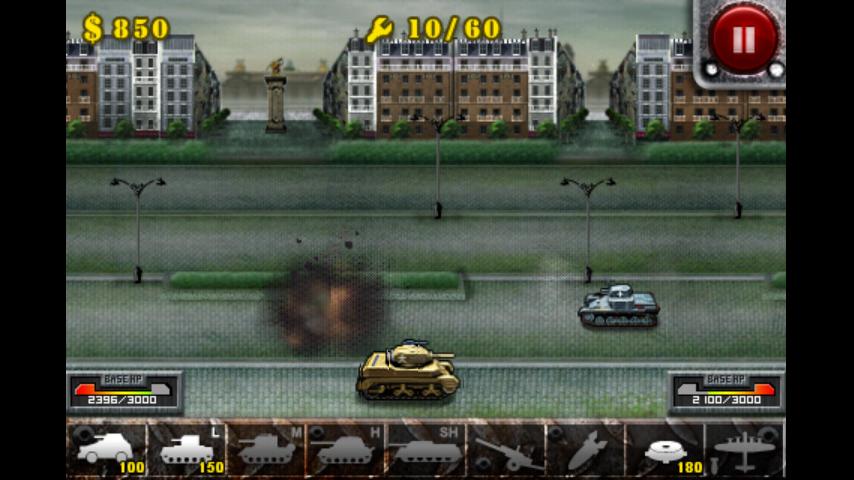 欧陸戦争の鎧 androidアプリスクリーンショット1
