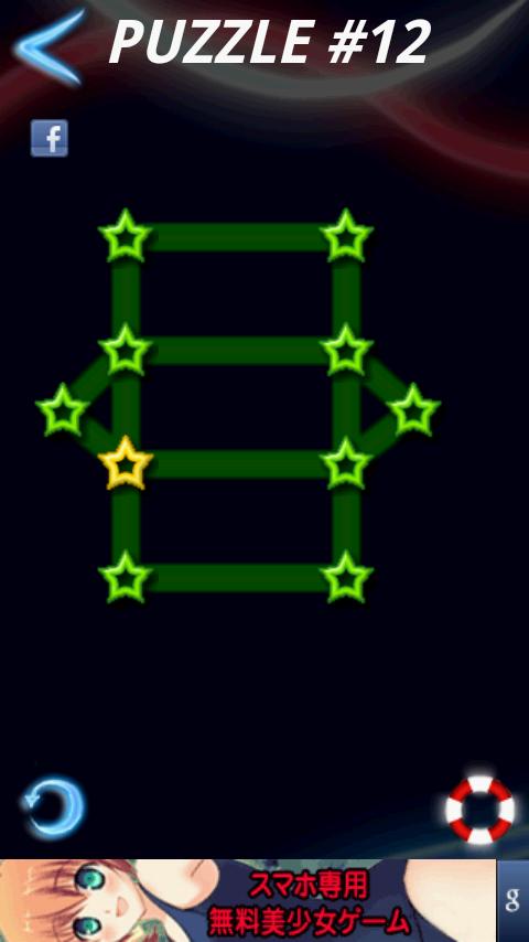 androidアプリ グロウパズル インデペンデンスデイ攻略スクリーンショット1