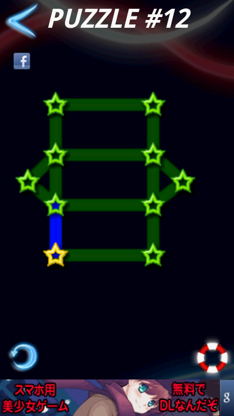 androidアプリ グロウパズル インデペンデンスデイ攻略スクリーンショット2